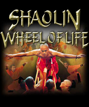 Shaolin Wheel of Life